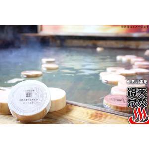 【北海道・余市】入浴券+選べるお食事+ドリンク2杯☆有名宇宙飛行士ゆかりの天然温泉|kumapon-shop