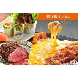 【大森】チーズタッカルビなど全10品+プレミアム飲み放題最大180分|kumapon-shop