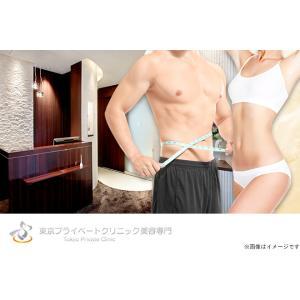 【銀座】【来院必須】リベルサス(経口GLP-1)3mg×30錠|kumapon-shop