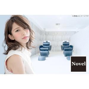 【浅草】リタッチカラー+4stepヘッドスパトリートメント☆白髪染め変更可|kumapon-shop