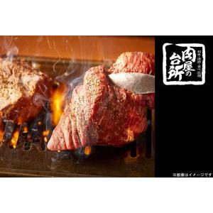 【新宿・渋谷など6店舗】食べ飲み放題120分+黒毛和牛食べ比べプレート|kumapon-shop