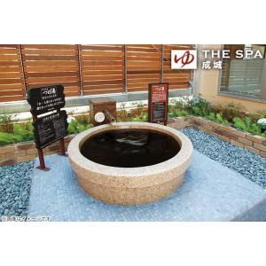 【成城】日帰り温泉(5時間)+タオル☆地下1,200mから湧き出す「黒湯」|kumapon-shop