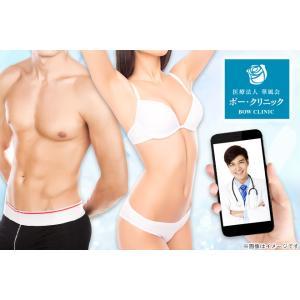 【全国】【オンライン診療】GLP-1 オゼンピック4本※針・アルコール綿・送料込 kumapon-shop