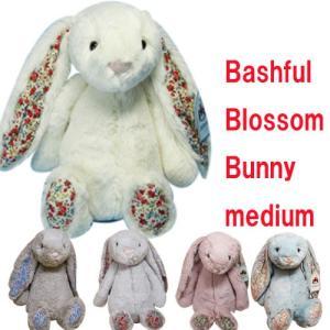 Jellycat Bashful Blossom Bunny Medium  Jellycat(ジェ...