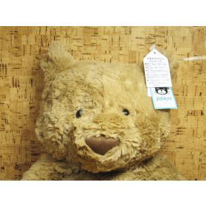 ぬいぐるみ くま ジェリーキャット Bartholomew Bear Huge kumashop90