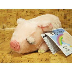 ぬいぐるみ ブタ 豚 ぶた クリスマス プレゼント シナダ 幸福のぶた S|kumashop90
