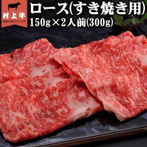 ●鉄板ステーキ三田の隠れた人気商品です。肉質はとても柔らかく、ほんのりあまい脂と、とろける味わいが特...
