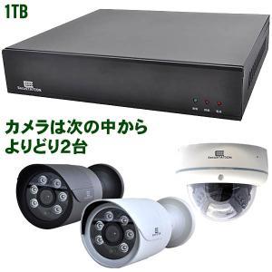 PoE録画装置(4ch) PoE 511万画素カメラ2台セット HDD 1TB|kumazou2
