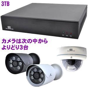 PoE録画装置(4ch) PoE 511万画素カメラ3台セット HDD 2TB|kumazou2