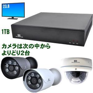 PoE録画装置(4ch) PoE 511万画素カメラ2台セット HDD 1TB 20.7型液晶モニター kumazou2
