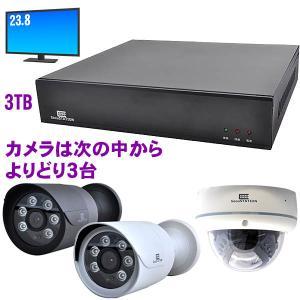 PoE録画装置(4ch) PoE 511万画素カメラ3台セット HDD 2TB 20.7型液晶モニター kumazou2