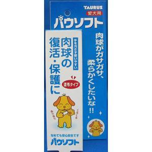 トーラス(株) パウソフト愛犬・愛猫用50ml|kumazou2
