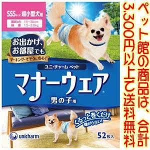((ペット館))ユニ・チャーム(株) マナーウェア男の子 SSS超小型犬用52枚|kumazou2