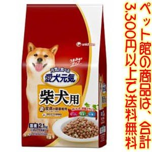 ((ペット館))ユニ・チャーム(株) 愛犬元気柴犬用ビーフ野菜2.1kg|kumazou2