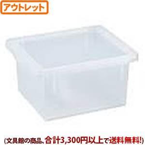 ((文具館))((アウトレット))JEJメディアボックス DVD&大判コミック26C|kumazou2