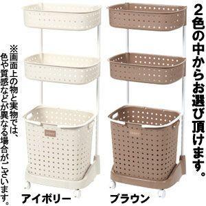 JEJ レクエア ランドリーバスケット3段|kumazou2