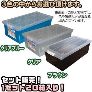 マックスジャパン コミック・文庫本収納ケース ×20入り kumazou2