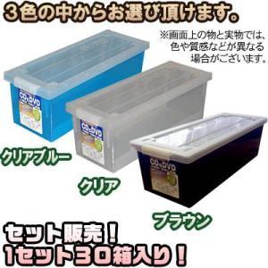 マックスジャパン CD&DVD収納ケース ×30入り kumazou2