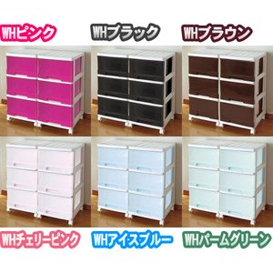 マックスジャパン 深型3段収納ケース 2個組 フレーム色:ホワイト 引き出し色:6色の中から選択|kumazou2