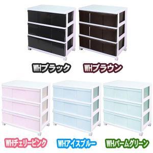 ワイド収納ケース3段組立式|kumazou2