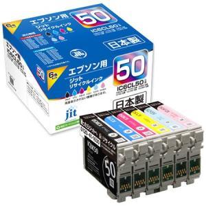 ((メール便))((文具館))ジット リサイクルインク  エプソン用 JIT-AE506P|kumazou2