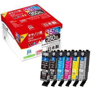 ((メール便))((文具館))ジット リサイクルインク  キヤノン用 JIT-AC3503516PXL|kumazou2