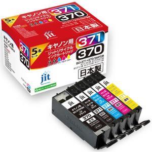 ((メール便))((文具館))ジット リサイクルインク JIT-AC370・3715PXL|kumazou2