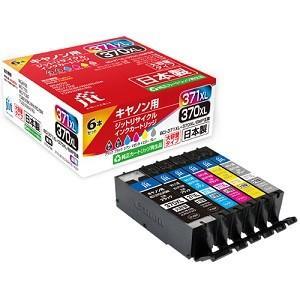 ((文具館))ジット リサイクルインク キヤノン用 JIT-AC3703716PXL|kumazou2