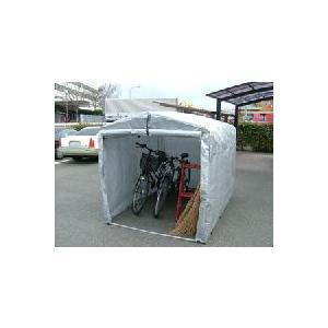 アルミフレームサイクルハウス 3S型SV|kumazou2