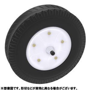 アルミス ノーパンクハートタイヤ 3.25-8 AMH-01N|kumazou2