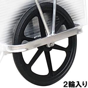 アルミ製折り畳みリヤカー AKO-100N用 替えタイヤ 2輪入り|kumazou2