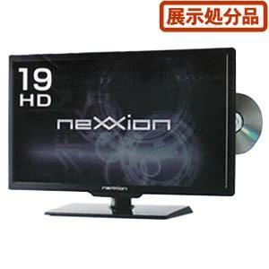 ((展示処分品))neXXion 19型DVD内臓デジタルハイビジョンLEDテレビ WS-TV1955DVB kumazou2