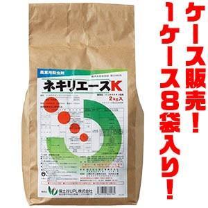 保土谷UPL 殺虫剤 ネキリエースK 2Kg ...の関連商品7