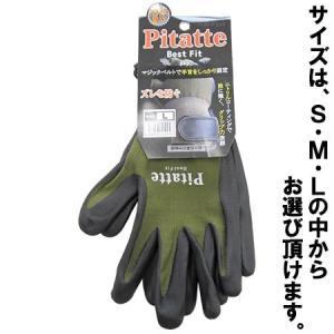 ((メール便))ジェイワークス ぴたってベストフィット JK-029 kumazou2
