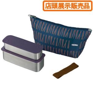 ●清潔感のあるステンレス製の容器 ●おかずとご飯を分けて持ち運べる2段式。 ●カバンに入れやすいスリ...