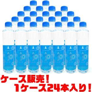 信州安曇野天然水あずみ 500ml ×24入り|kumazou2