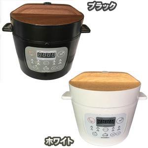 電気圧力鍋 おひつ 2.0リットル YBW20-70|kumazou2