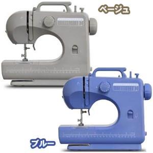 コンパクト電動ミシン VS-H019BE (ベージュ)の商品画像|ナビ