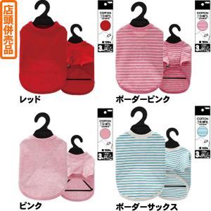 ((メール便))((アウトレット))((店頭併売品))(株)ベリー コットンTシャツ 6号・7号|kumazou2