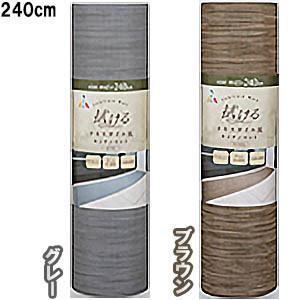 アール 拭けるテキスタイル風キッチンマット 240cm|kumazou2