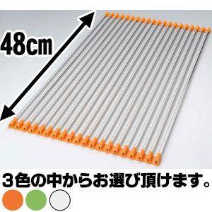 杉山金属 スノコロロ48cmタイプ 20本|kumazou2