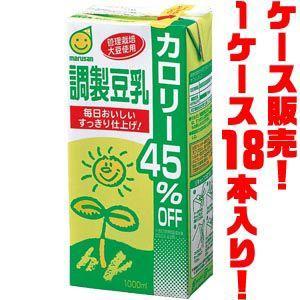 標準的な調整豆乳(五訂標準品)に比べ、カロリーを45%オフしました。 飲み口もすっきりと仕上げ、毎日...