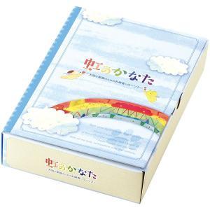 カメヤマ 虹のかなた メモリアルギフト I23040020|kumazou2