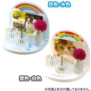 カメヤマ 虹のかなた メモリアルステージ (空色・雲色) S62010001SET|kumazou2