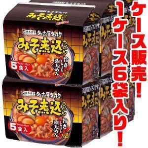 すがきや みそ煮込み 5袋 ×6