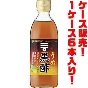 ミツカン うめ黒酢 500ml ×6入り|kumazou2