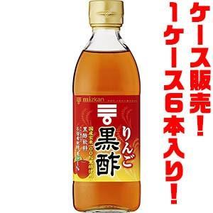 ミツカン りんご黒酢 500ml ×6入り|kumazou2