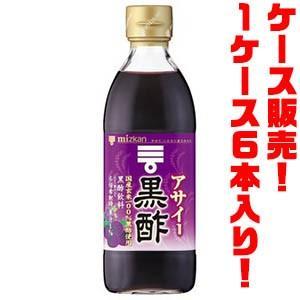 ミツカン アサイー黒酢 500ml(瓶) ×6入り|kumazou2