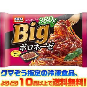((冷凍食品 よりどり10品以上で送料無料))日本製粉 BIGボロネーゼ 380g|kumazou2