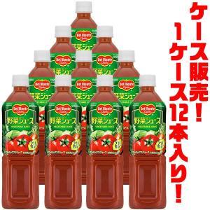 ■賞味期限:12ヵ月 ■原材料名:トマトジュース(濃縮トマト還元)、野菜ジュース(にんじん(濃縮還元...